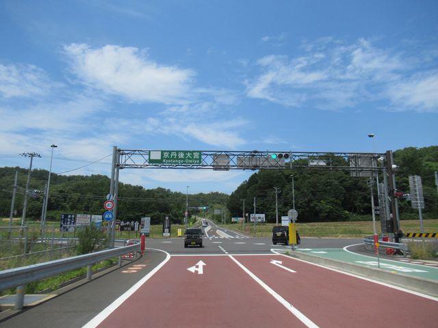 f:id:akizo_da:20210612134612j:plain