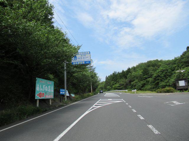 f:id:akizo_da:20210612134616j:plain