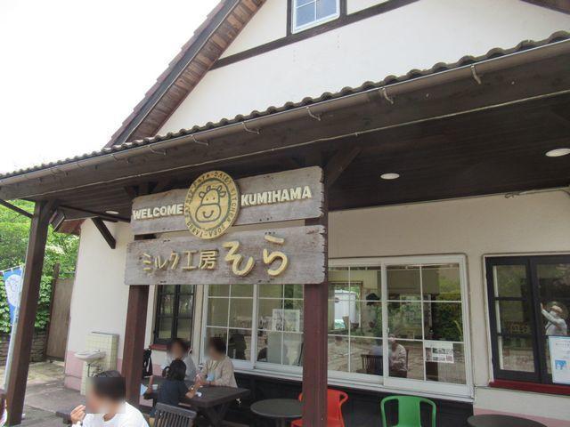 f:id:akizo_da:20210612134708j:plain