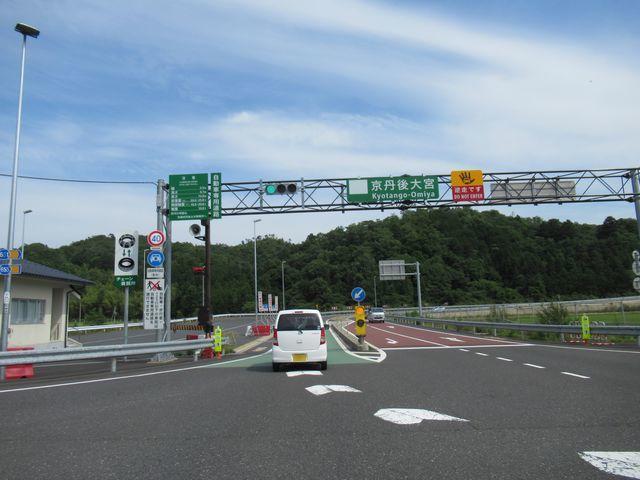 f:id:akizo_da:20210612134733j:plain
