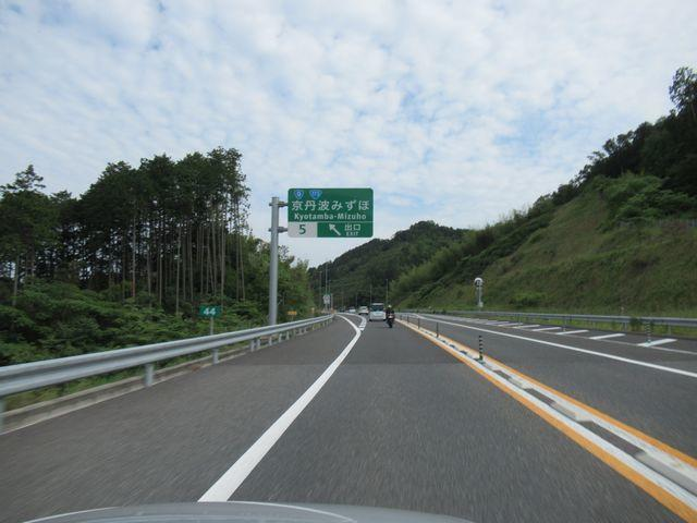 f:id:akizo_da:20210612134737j:plain