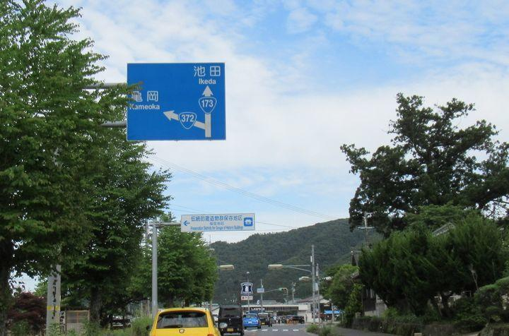 f:id:akizo_da:20210612134743j:plain