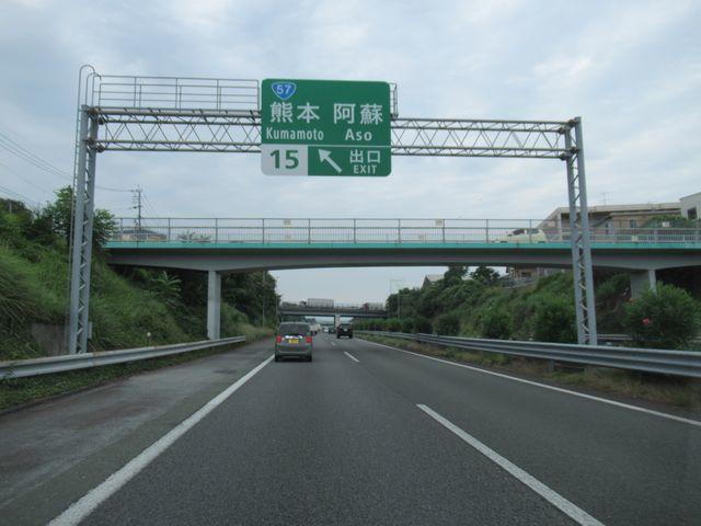 f:id:akizo_da:20210703145951j:plain