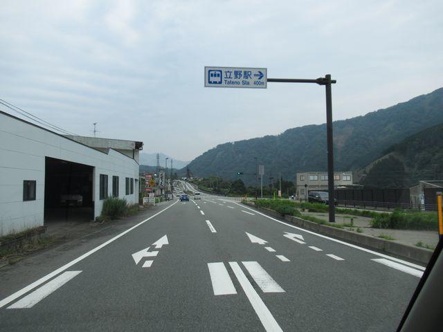 f:id:akizo_da:20210703145956j:plain