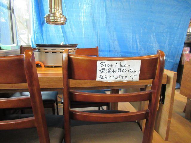 f:id:akizo_da:20210703150048j:plain