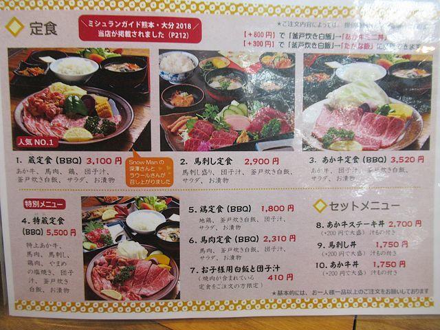 f:id:akizo_da:20210703150053j:plain