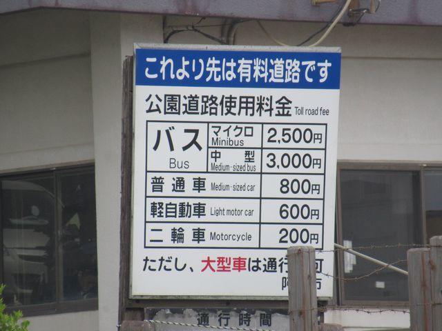 f:id:akizo_da:20210703150243j:plain