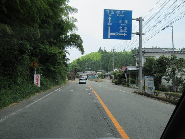 f:id:akizo_da:20210703150517j:plain