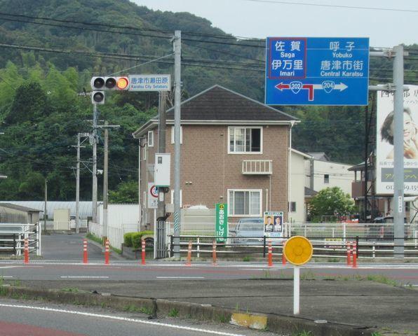 f:id:akizo_da:20210704102222j:plain