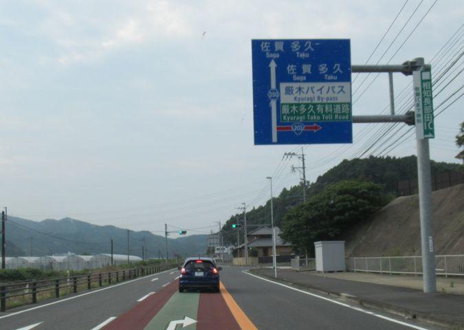 f:id:akizo_da:20210704102225j:plain