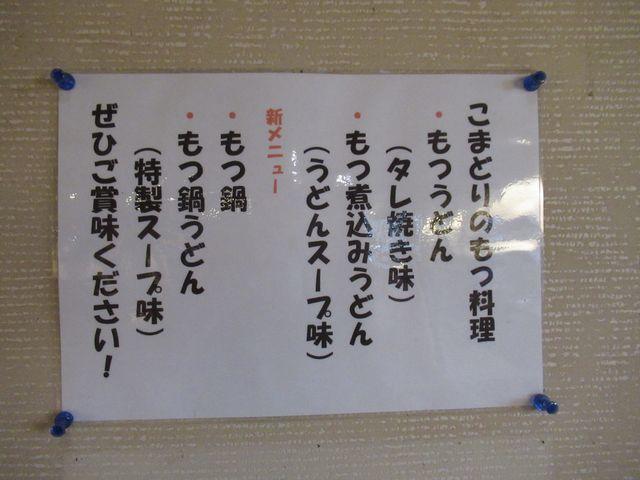 f:id:akizo_da:20210704103430j:plain