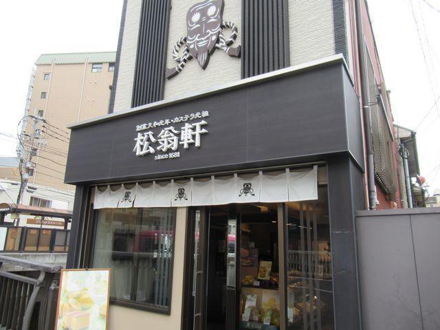 f:id:akizo_da:20210704132754j:plain
