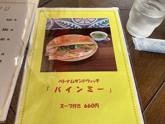 f:id:akizo_da:20210721204205j:plain