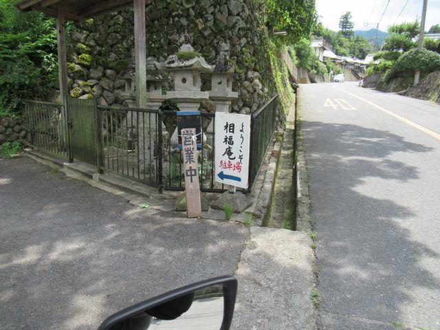 f:id:akizo_da:20210724090639j:plain