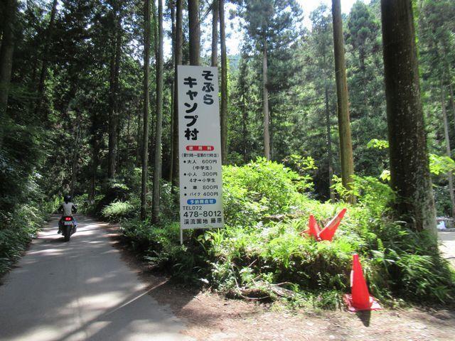 f:id:akizo_da:20210724090723j:plain