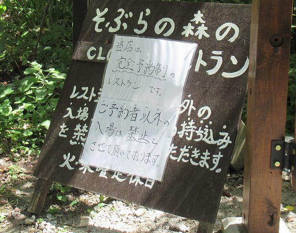 f:id:akizo_da:20210724090729j:plain