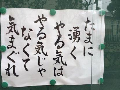 f:id:akizorakan:20160823204922j:plain