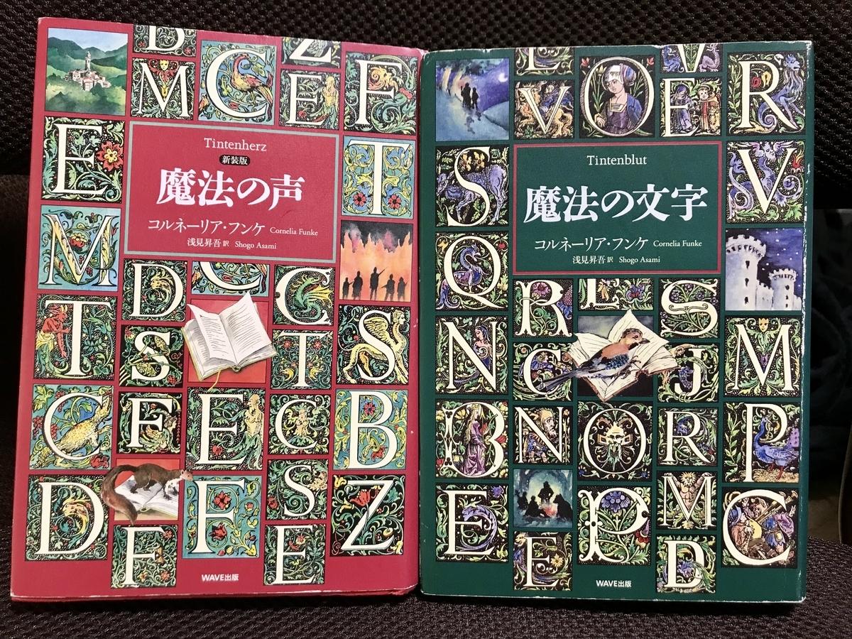 f:id:akizuki-haruka:20210504145105j:plain