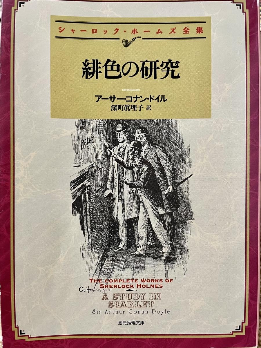 f:id:akizuki-haruka:20210801134217j:plain
