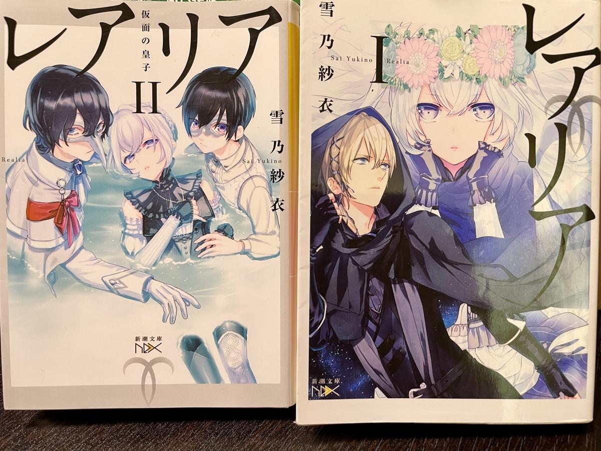 f:id:akizuki-haruka:20210801134304j:plain