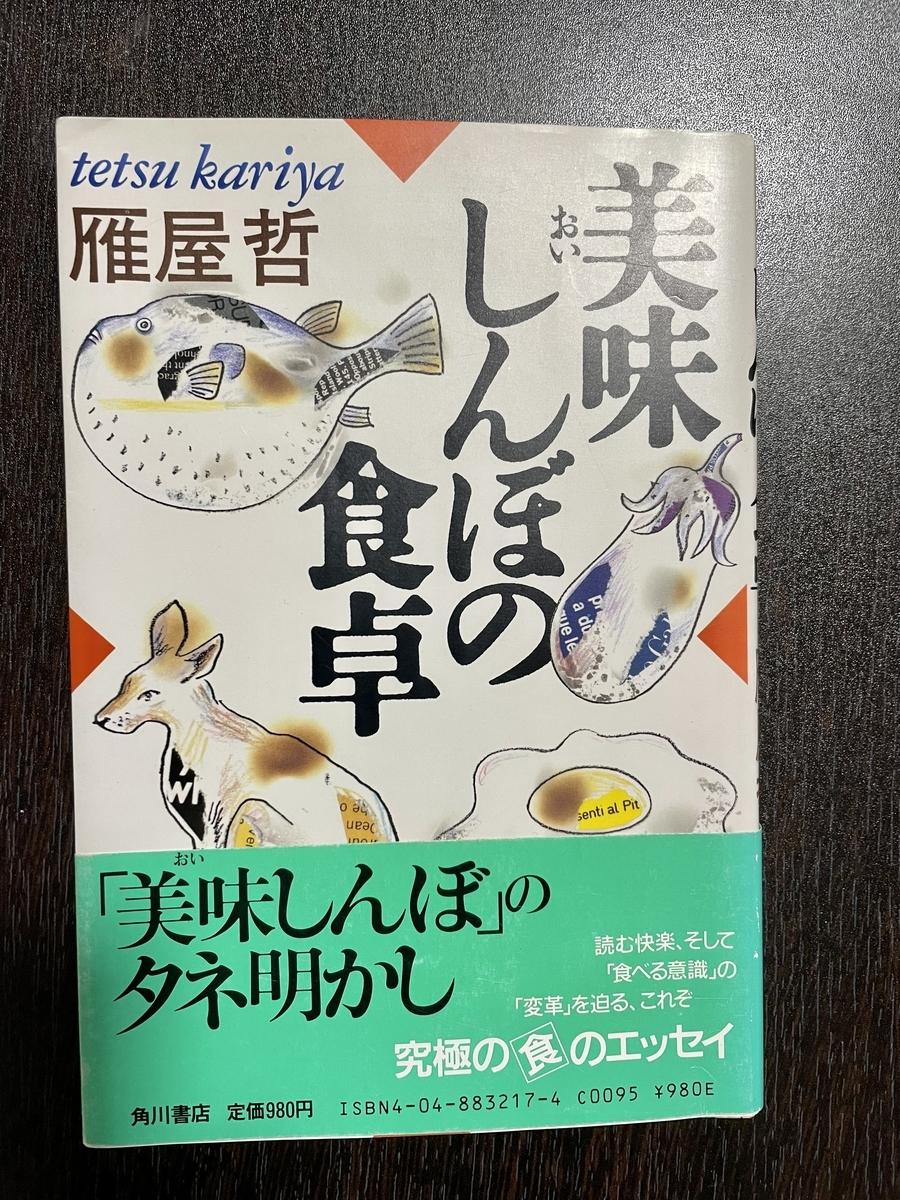 f:id:akizuki-haruka:20210913221731j:plain