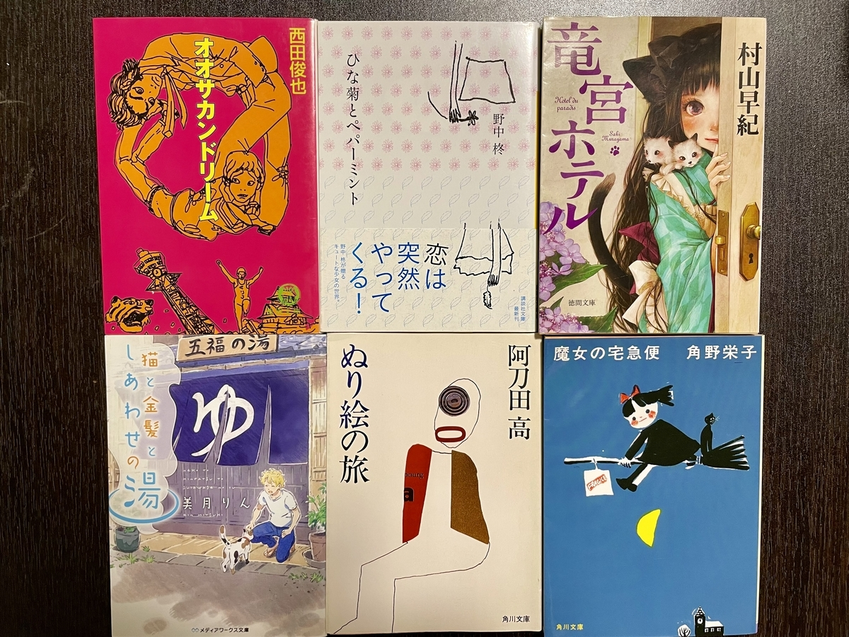 f:id:akizuki-haruka:20210921095356j:plain