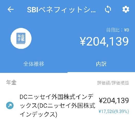 f:id:akizuki_b:20191130004541j:plain:w350