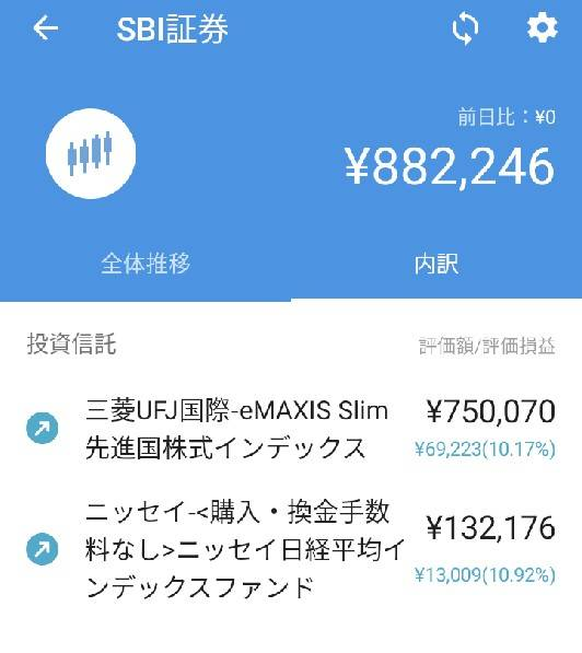 f:id:akizuki_b:20191130004849j:plain:w350