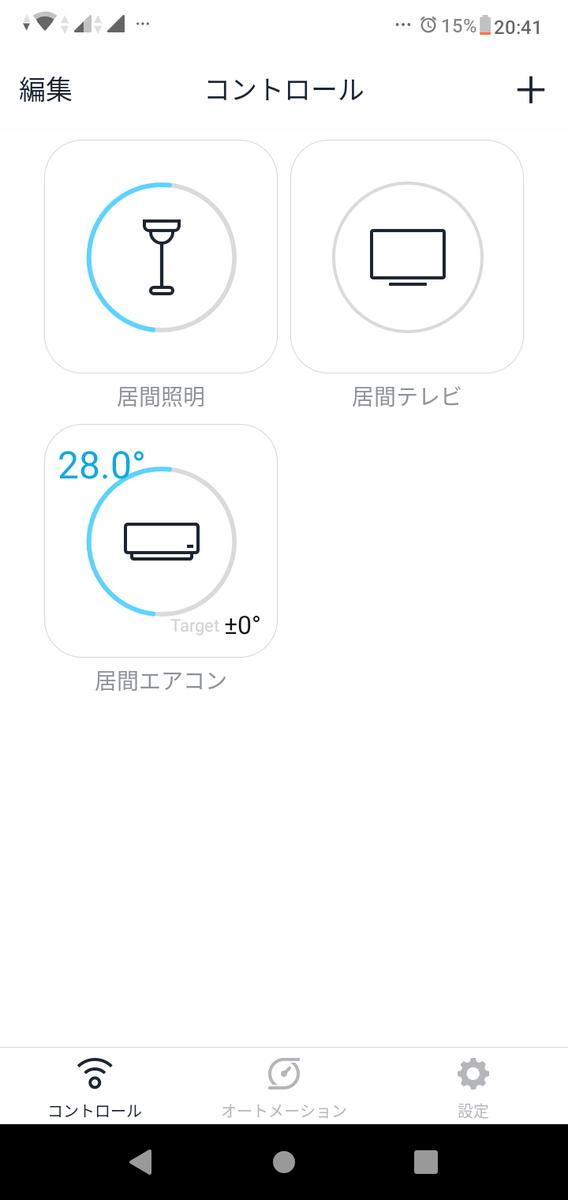 f:id:akizuki_b:20200805204210p:plain:w350