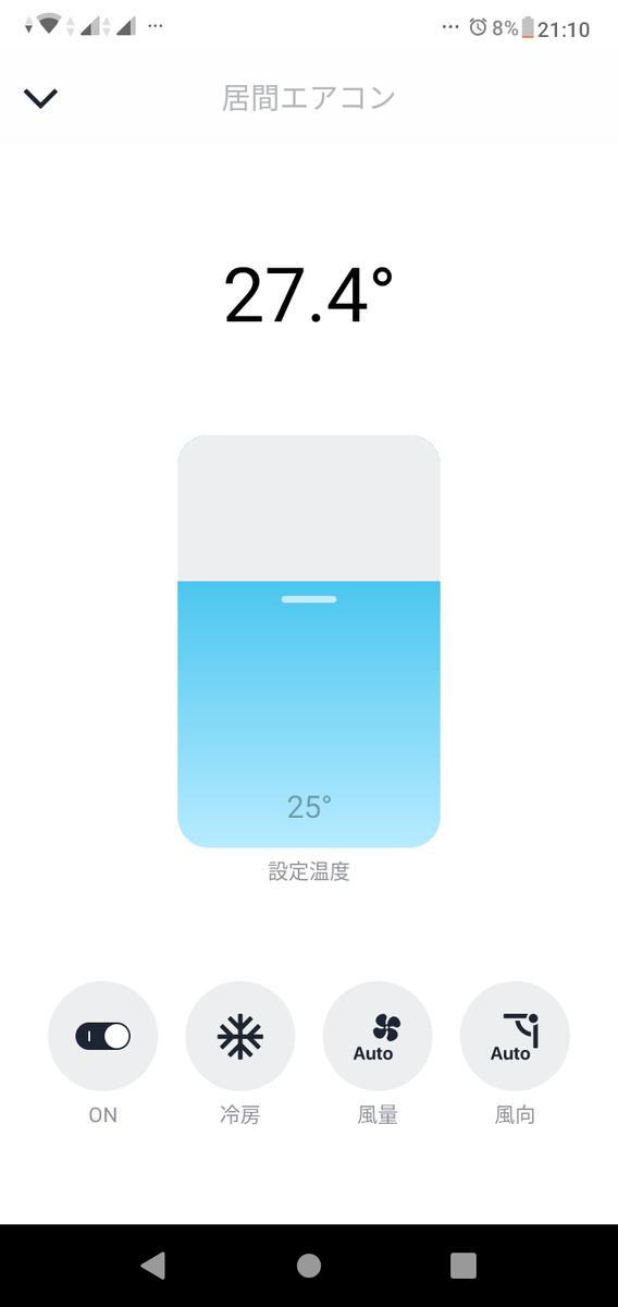 f:id:akizuki_b:20200805211057p:plain:w350