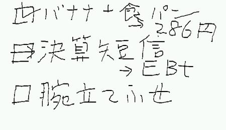 f:id:akizukid:20080509072249p:image