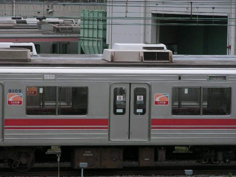 f:id:akkie-train:20090721151308j:image:w240