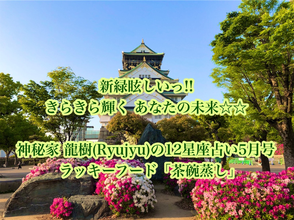 f:id:akkiepj:20210511135924j:image