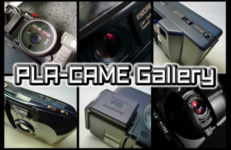 Placame_gallery