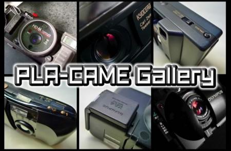 Placame_gallery