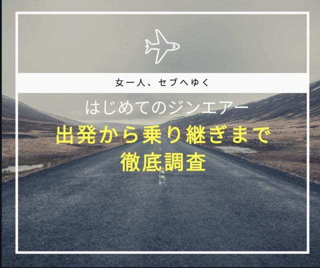 f:id:akkimemo:20180506155121j:image
