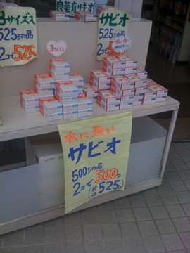20100621150029