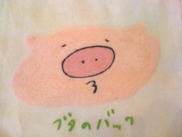 20110520155037