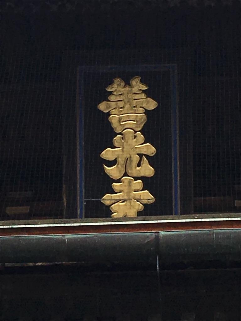f:id:akkotohasutora:20181226190510j:image