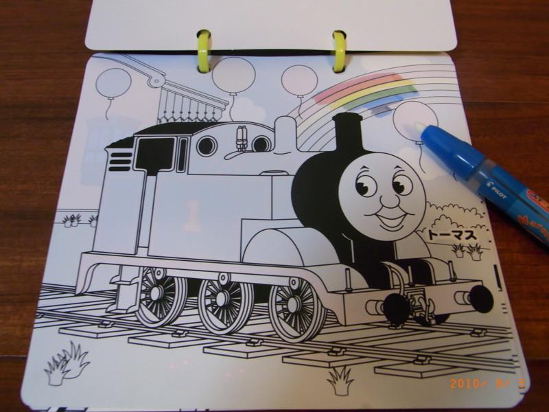 何回でもぬれるぬりえ トーマス あっくんとゆうくんと絵本とおもちゃ