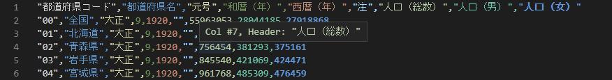 f:id:akky97:20201122140244p:plain