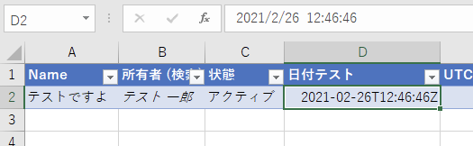 f:id:akky97:20210226220225p:plain