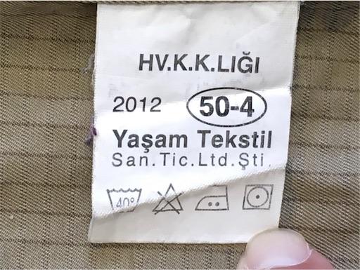 f:id:akmuzifal6489:20190812174433j:image