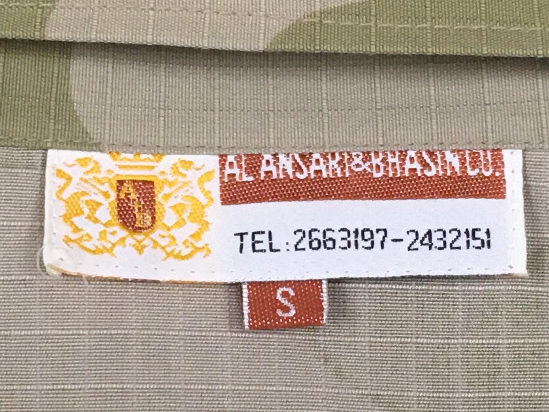 f:id:akmuzifal6489:20200706090559j:image