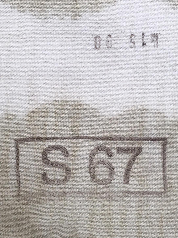 f:id:akmuzifal6489:20201114165838j:image