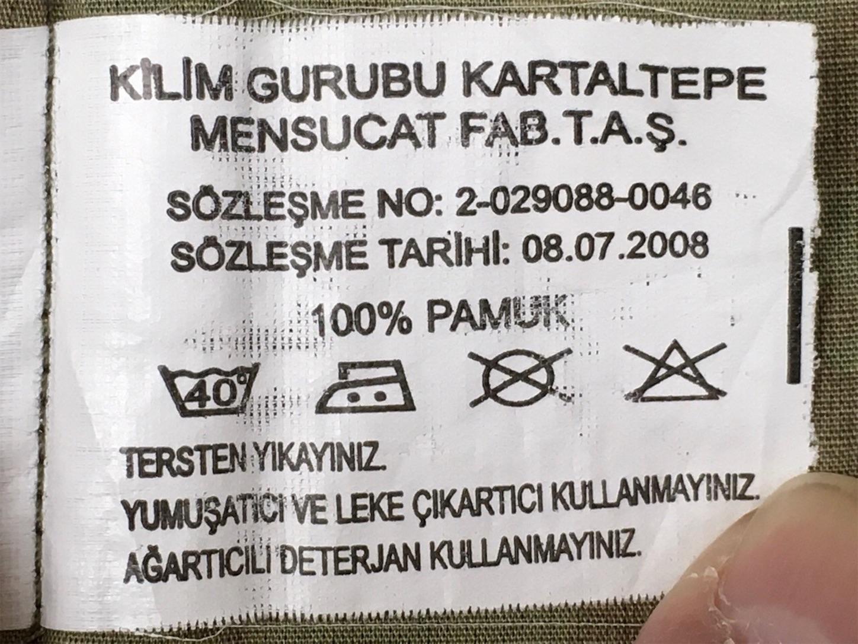 f:id:akmuzifal6489:20210407184456j:image