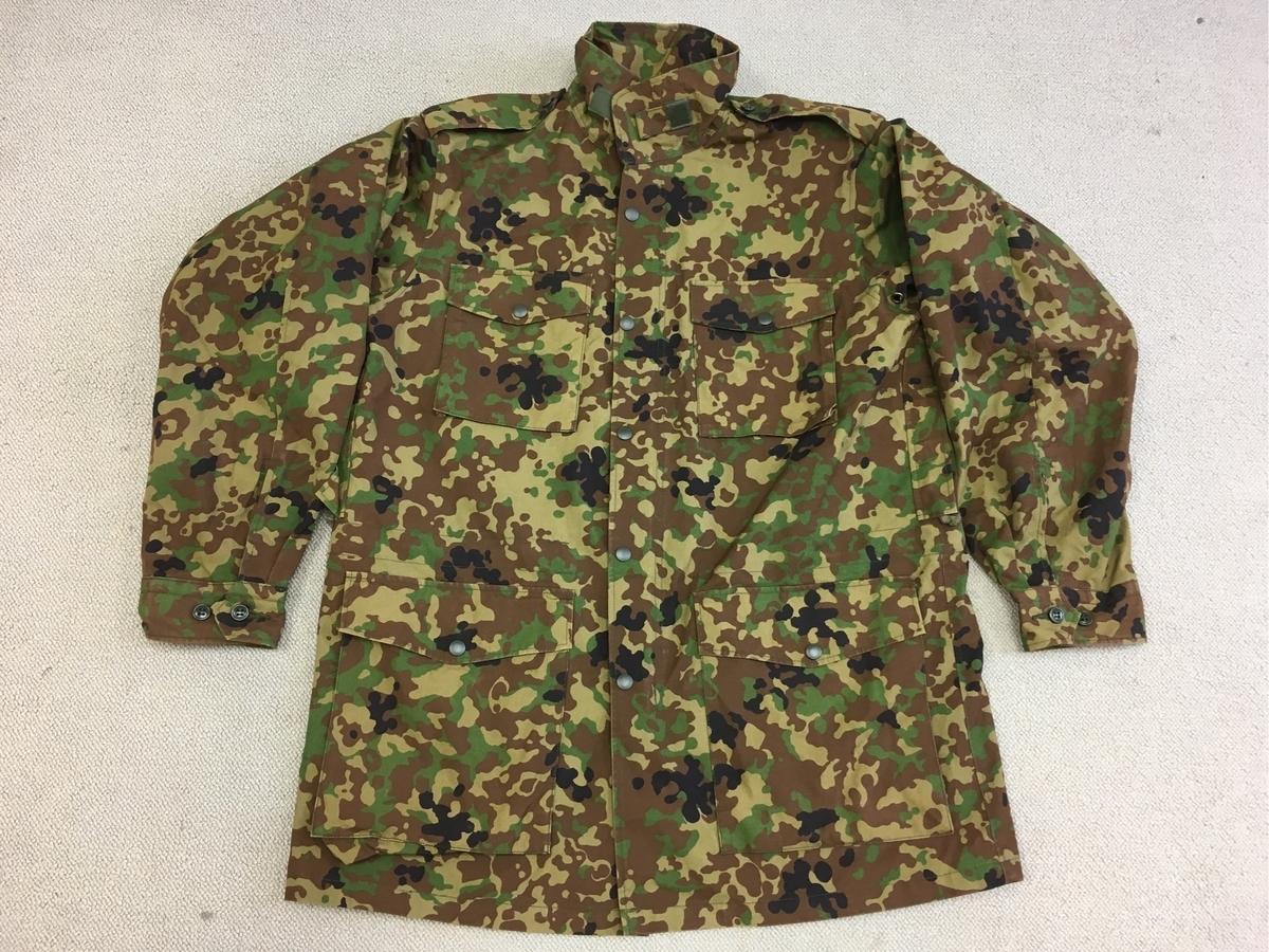 陸上自衛隊防寒迷彩戦闘服外衣