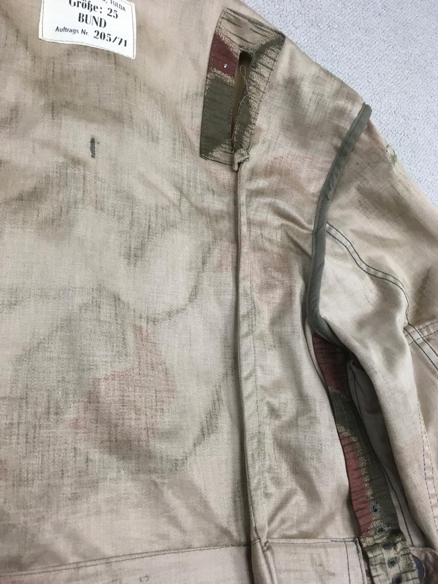 旧西ドイツ国境警備隊BGS迷彩ジャケット背面裏側修正跡