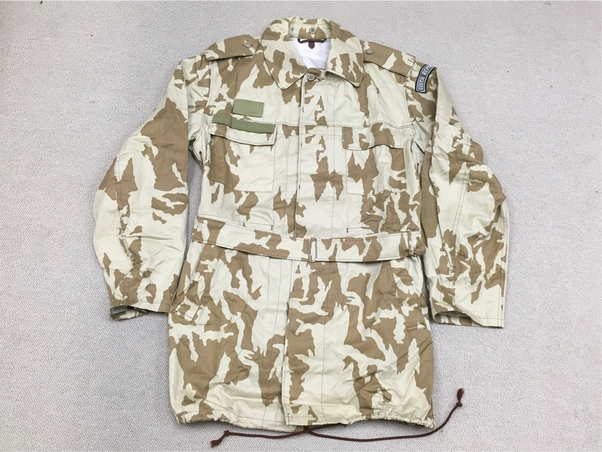 チェコ軍砂漠用迷彩ジャケット前面
