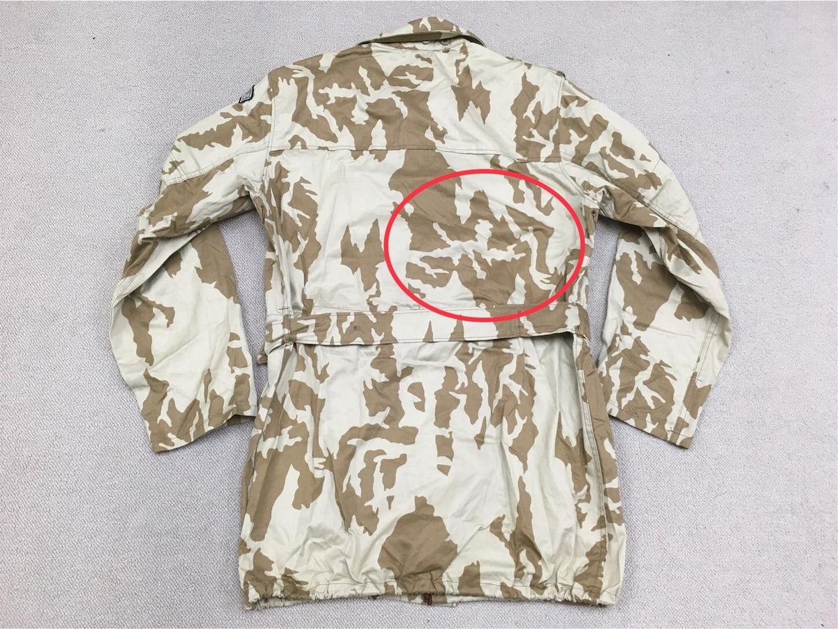 チェコ軍砂漠用迷彩ジャケット背面